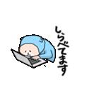 にんじゃいぬ(個別スタンプ:2)