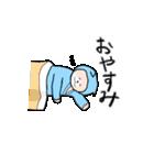 にんじゃいぬ(個別スタンプ:3)