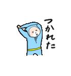 にんじゃいぬ(個別スタンプ:4)