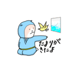 にんじゃいぬ(個別スタンプ:5)