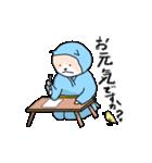 にんじゃいぬ(個別スタンプ:6)