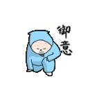 にんじゃいぬ(個別スタンプ:7)