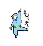 にんじゃいぬ(個別スタンプ:8)