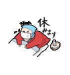 にんじゃいぬ(個別スタンプ:9)