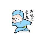 にんじゃいぬ(個別スタンプ:10)