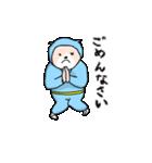 にんじゃいぬ(個別スタンプ:11)