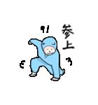 にんじゃいぬ(個別スタンプ:12)