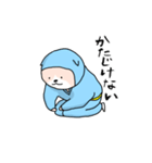 にんじゃいぬ(個別スタンプ:13)