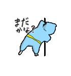 にんじゃいぬ(個別スタンプ:14)