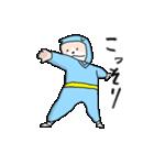 にんじゃいぬ(個別スタンプ:15)