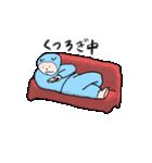 にんじゃいぬ(個別スタンプ:16)
