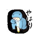 にんじゃいぬ(個別スタンプ:17)