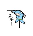 にんじゃいぬ(個別スタンプ:18)