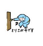 にんじゃいぬ(個別スタンプ:19)
