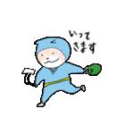 にんじゃいぬ(個別スタンプ:20)