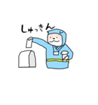 にんじゃいぬ(個別スタンプ:21)