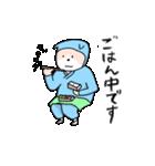 にんじゃいぬ(個別スタンプ:22)
