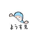 にんじゃいぬ(個別スタンプ:23)