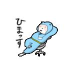 にんじゃいぬ(個別スタンプ:24)