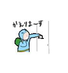 にんじゃいぬ(個別スタンプ:25)