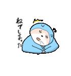 にんじゃいぬ(個別スタンプ:26)