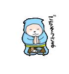 にんじゃいぬ(個別スタンプ:27)