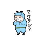 にんじゃいぬ(個別スタンプ:30)