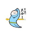 にんじゃいぬ(個別スタンプ:31)