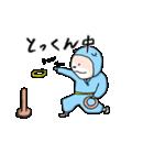 にんじゃいぬ(個別スタンプ:35)
