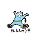 にんじゃいぬ(個別スタンプ:36)