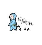 にんじゃいぬ(個別スタンプ:39)