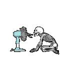骨のスタンプ7(個別スタンプ:24)