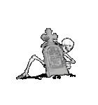 骨のスタンプ7(個別スタンプ:27)