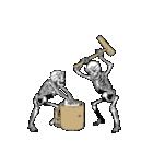 骨のスタンプ7(個別スタンプ:29)