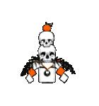 骨のスタンプ7(個別スタンプ:40)