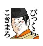 びっくらこき麻呂の悪ふざけ【日常編】(個別スタンプ:02)