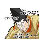 びっくらこき麻呂の悪ふざけ【日常編】(個別スタンプ:03)