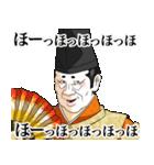 びっくらこき麻呂の悪ふざけ【日常編】(個別スタンプ:04)