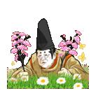 びっくらこき麻呂の悪ふざけ【日常編】(個別スタンプ:05)