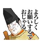 びっくらこき麻呂の悪ふざけ【日常編】(個別スタンプ:08)