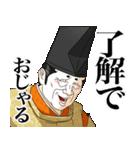 びっくらこき麻呂の悪ふざけ【日常編】(個別スタンプ:11)