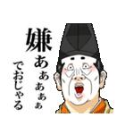びっくらこき麻呂の悪ふざけ【日常編】(個別スタンプ:12)