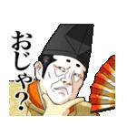 びっくらこき麻呂の悪ふざけ【日常編】(個別スタンプ:13)