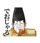 びっくらこき麻呂の悪ふざけ【日常編】(個別スタンプ:14)