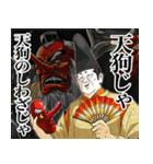 びっくらこき麻呂の悪ふざけ【日常編】(個別スタンプ:15)