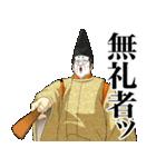 びっくらこき麻呂の悪ふざけ【日常編】(個別スタンプ:16)