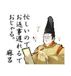 びっくらこき麻呂の悪ふざけ【日常編】(個別スタンプ:17)