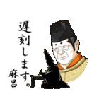 びっくらこき麻呂の悪ふざけ【日常編】(個別スタンプ:18)