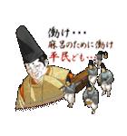 びっくらこき麻呂の悪ふざけ【日常編】(個別スタンプ:20)