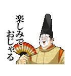 びっくらこき麻呂の悪ふざけ【日常編】(個別スタンプ:21)